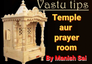 Vastu Shastra: Build temple or prayer room in this direction for good ...