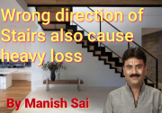 Wrong direction of Stairs also cause heavy loss,Stair According to Vastu...