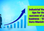 Industrial Vastu, tips for the success of your business - Vastu Guru Manish Sai